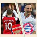 прогноз на матч Арсенал - Бавария