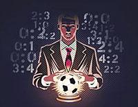 футбольных матчей
