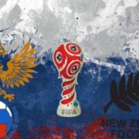 Россия - Новая Зеландия, 17.06.2017