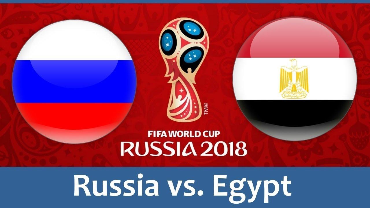 Россия - Египет, 19.06.2018