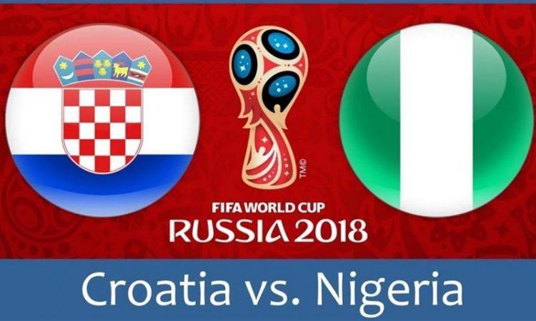 Хорватия - Нигерия, 16.06.2018