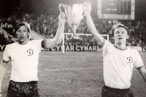 1975 год. Первый трофей киевского Динамо на евроарене