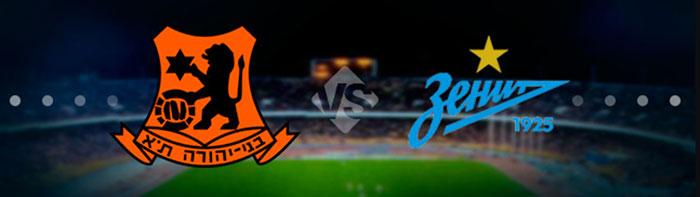 Бней Иегуда - Зенит ставка на матч 27 июля 2017