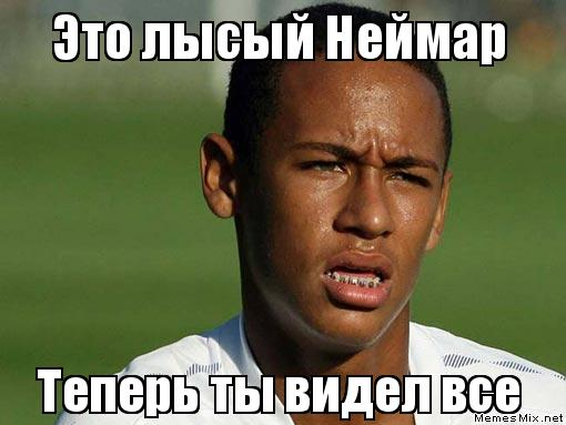 прогноз на матч ПСЖ - РЕАЛ