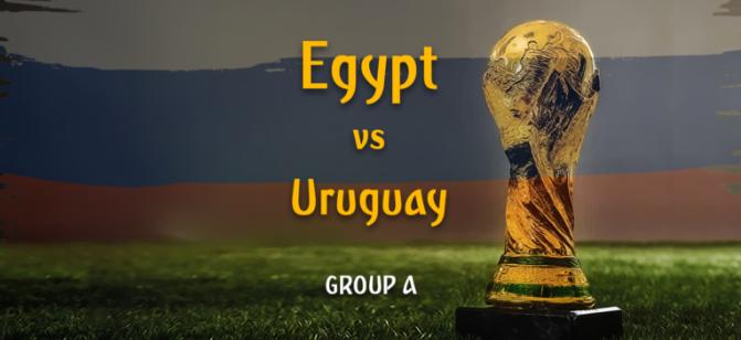 Египет - Уругвай, 15.06.2018