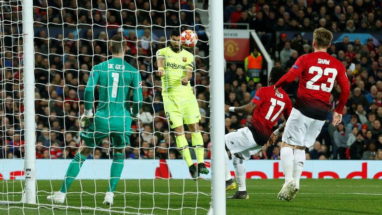Барселона - Манчестер Юнайтед, 16.04.2019